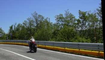 Защита за мотоциклетисти